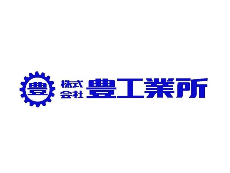 【オフィシャルパートナー】株式会社豊工業所様のご加入のお知らせ(新規)