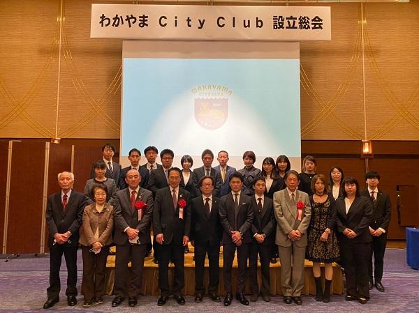 クラブ設立総会の開催